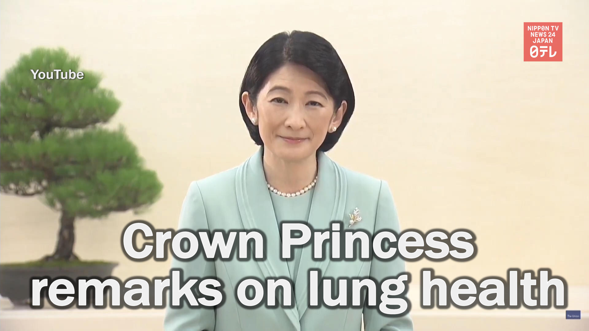 Crown Princess Kiko sends video message to lung health conference
