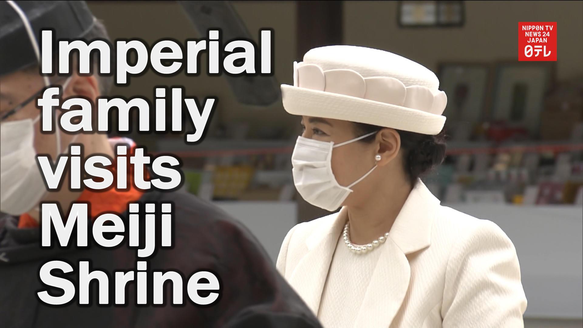 Imperial family visits Meiji Shrine