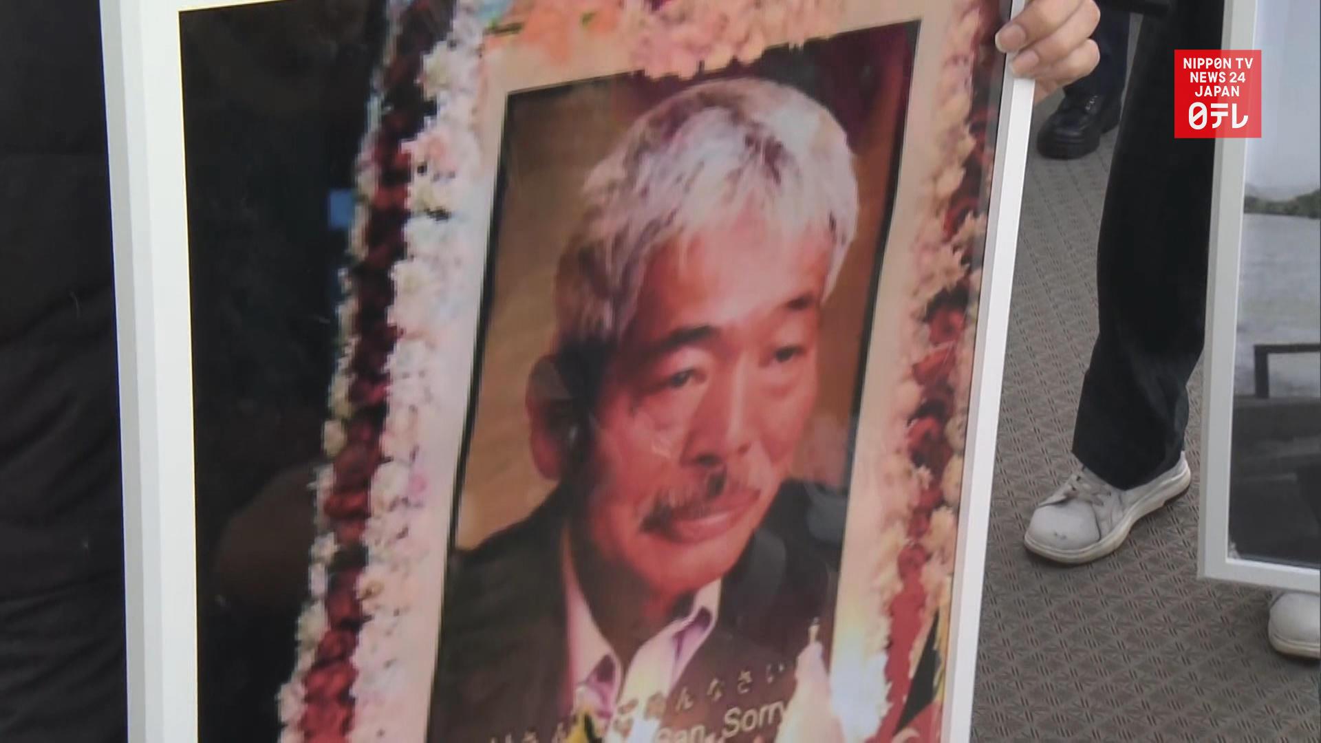 Dr. Tetsu Nakamura's body returns home to Fukuoka