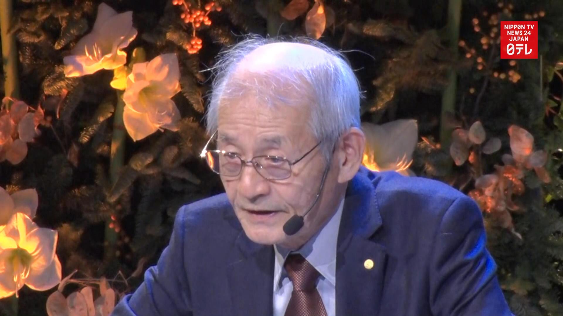 Japanese chemist Yoshino gives Nobel lecture