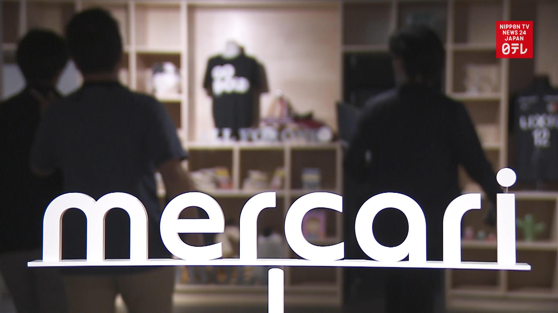 CORONAVIRUS: Big Japanese companies step up prevention