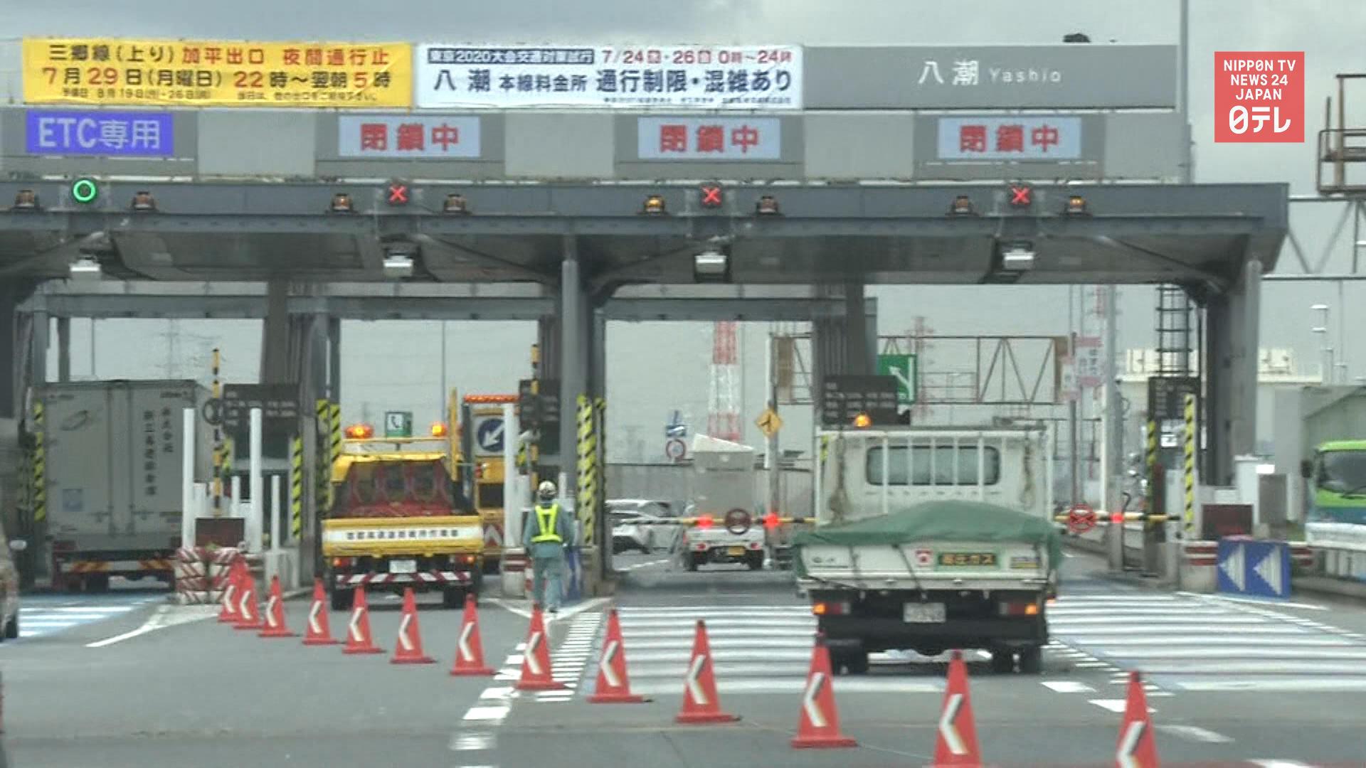 Tokyo tests Olympic traffic plan