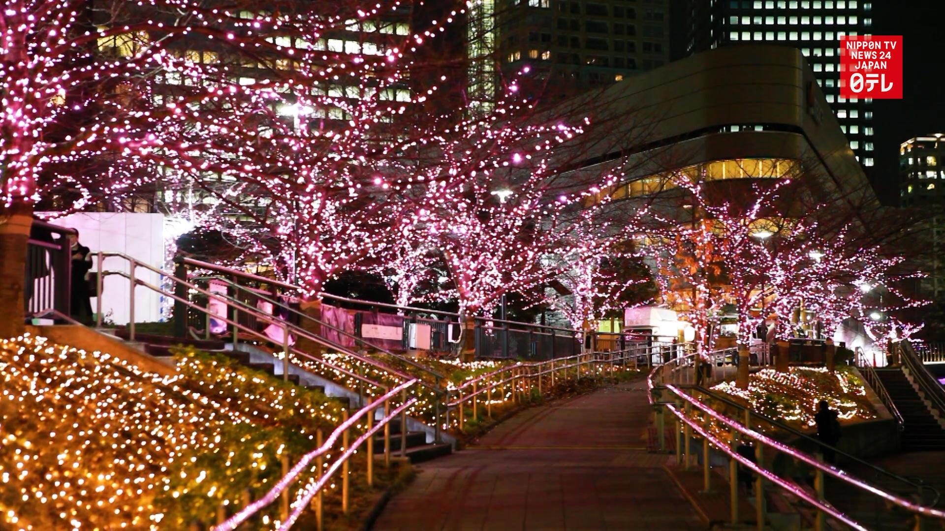Waste oil illuminates Tokyo