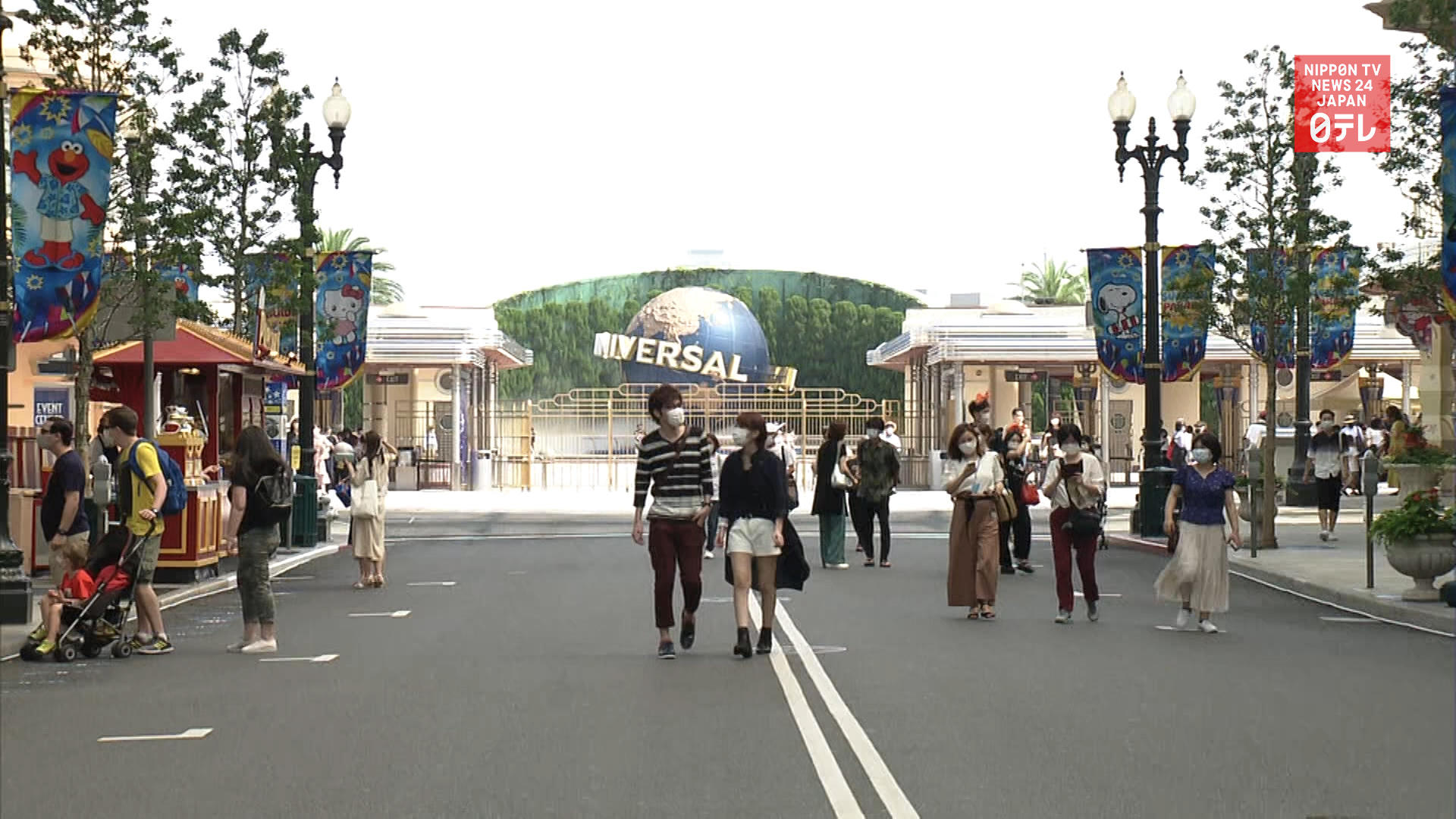 Universal Studios Japan opens door to visitors from across country