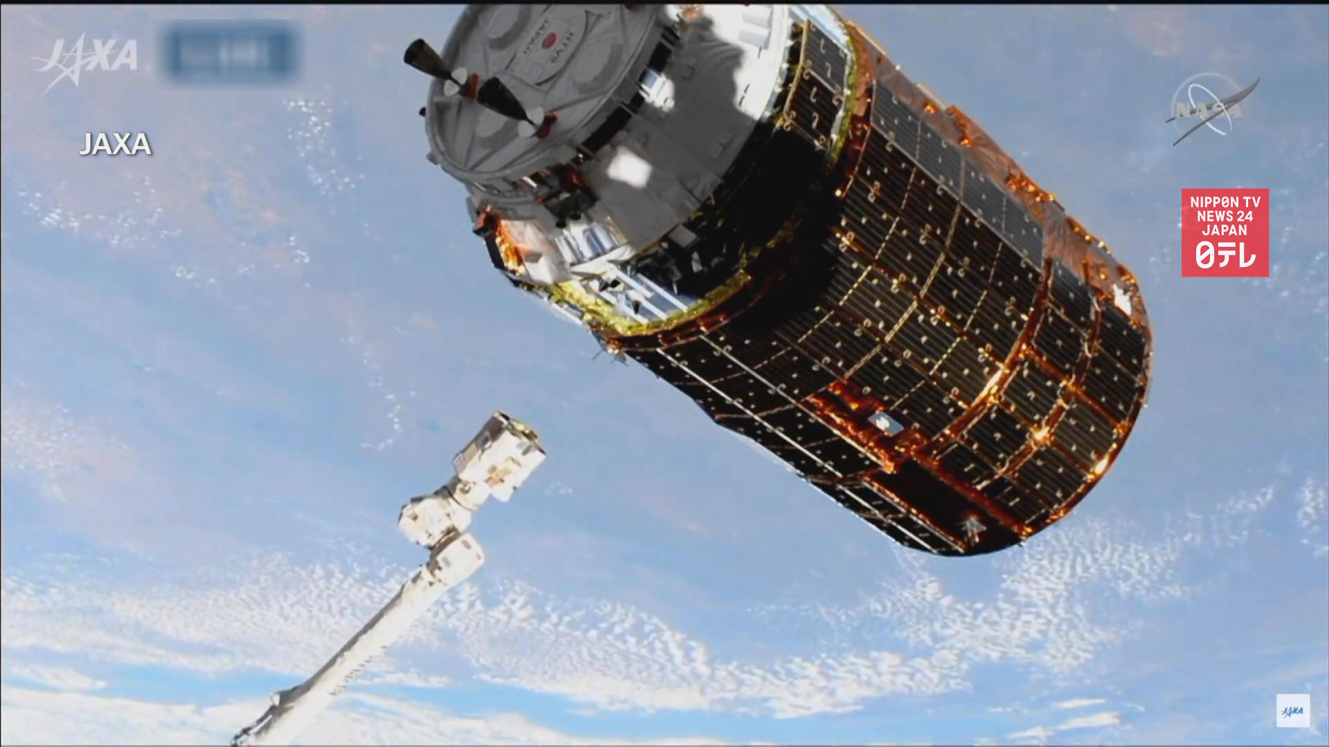 Japan's cargo spaceship docks at ISS