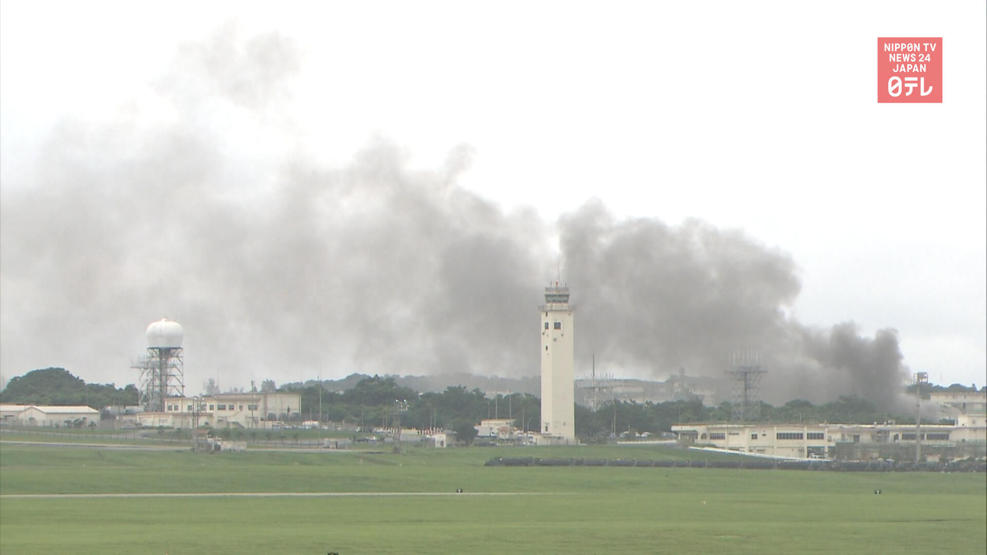 Fire breaks out at US Kadena Air Base in Okinawa