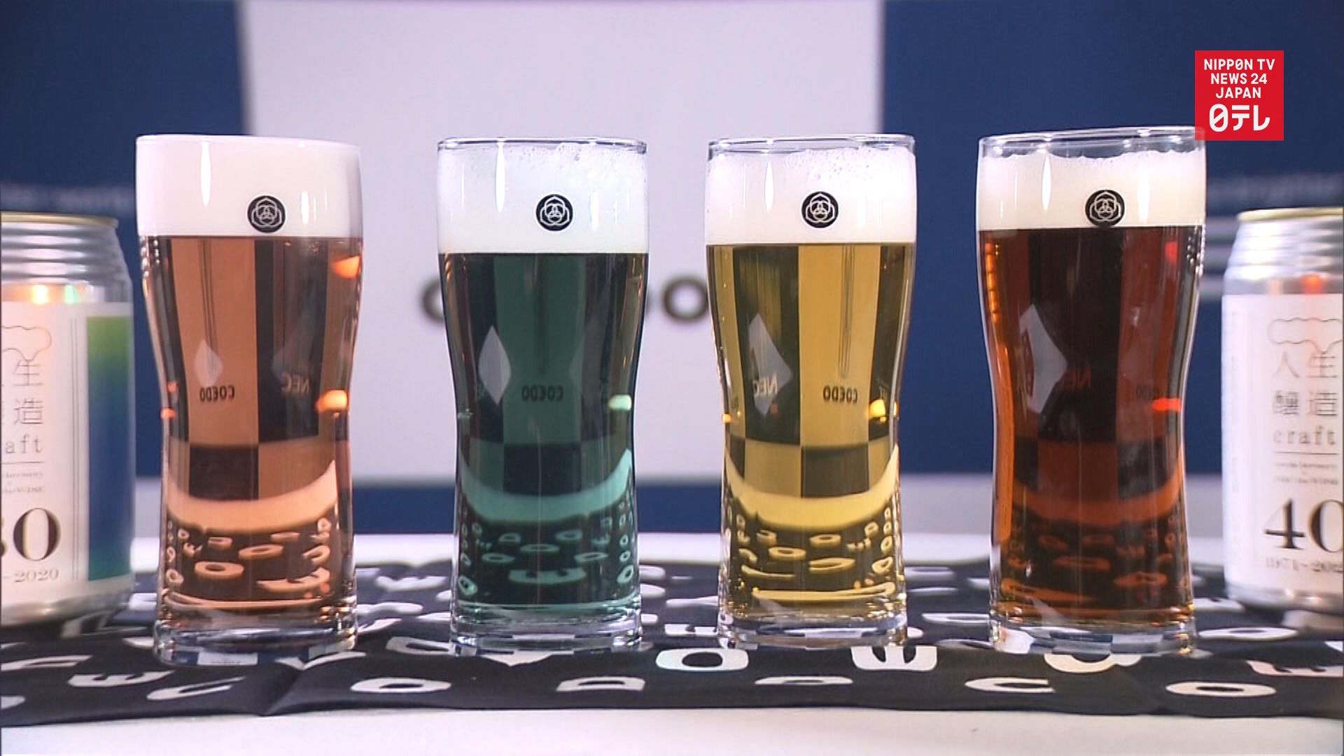 AI proposes age-based craft beer