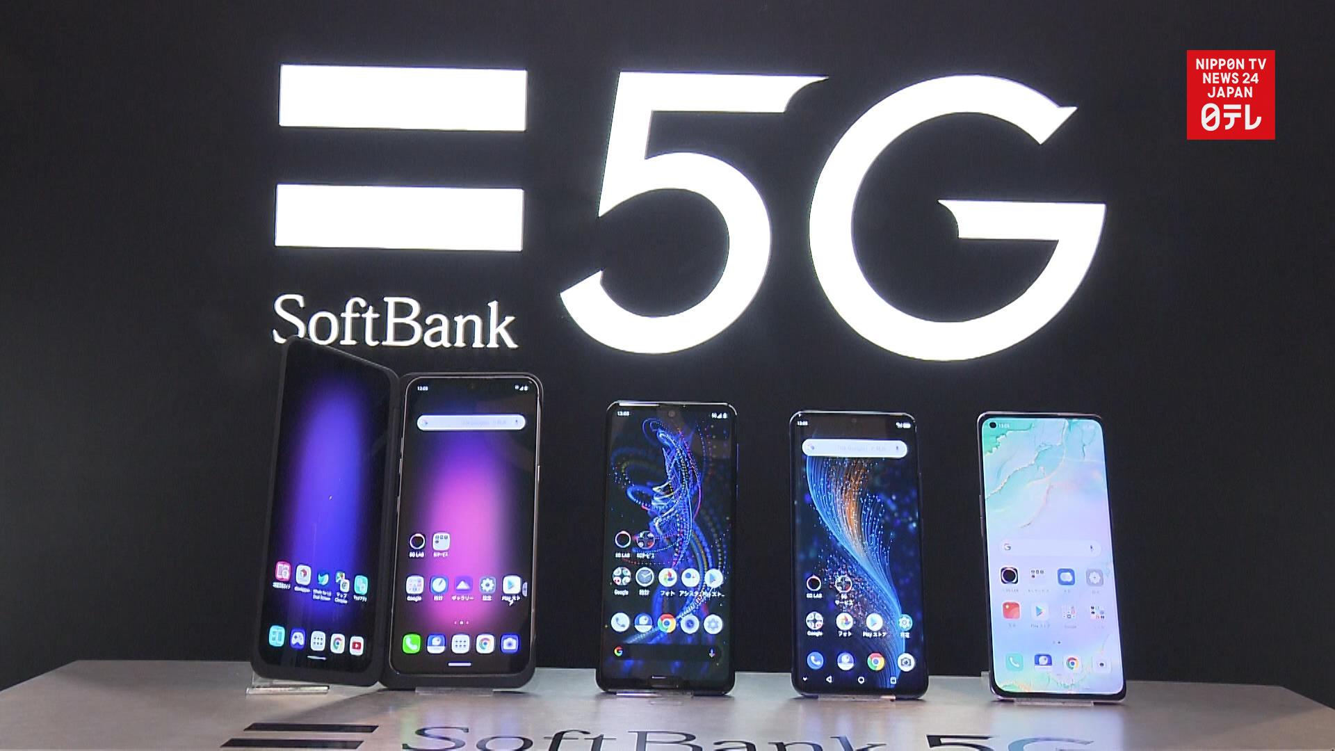 Japan has 5G cellphone service