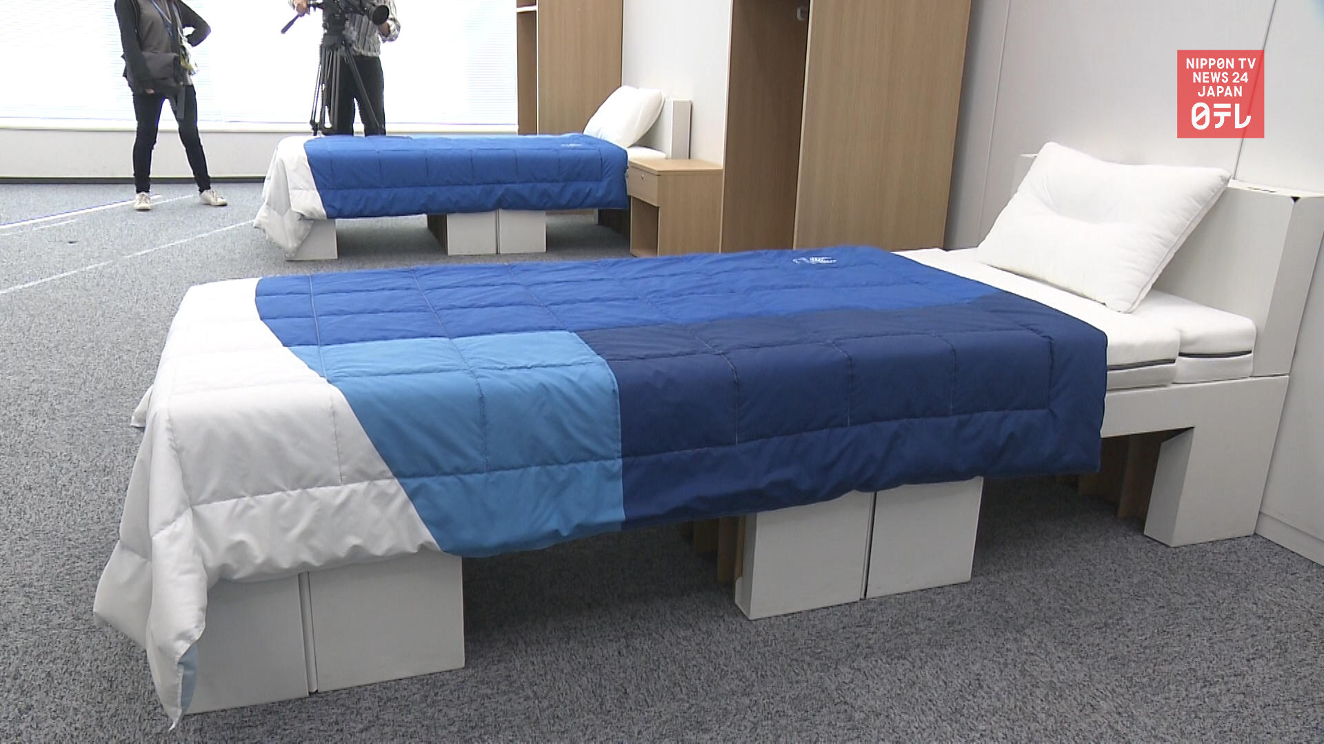Cardboard beds for Olympians