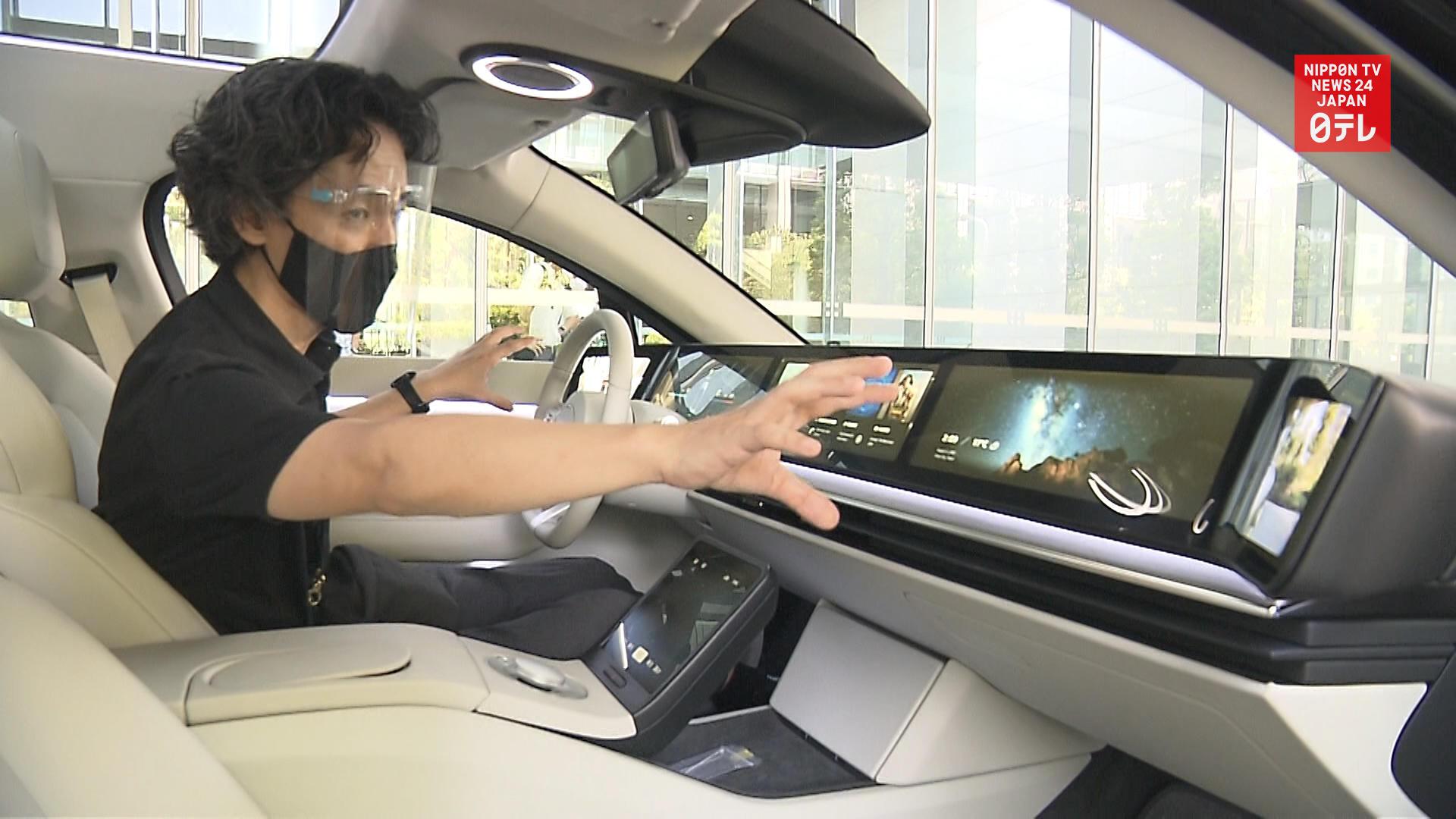 Sony reveals electric vehicle prototype