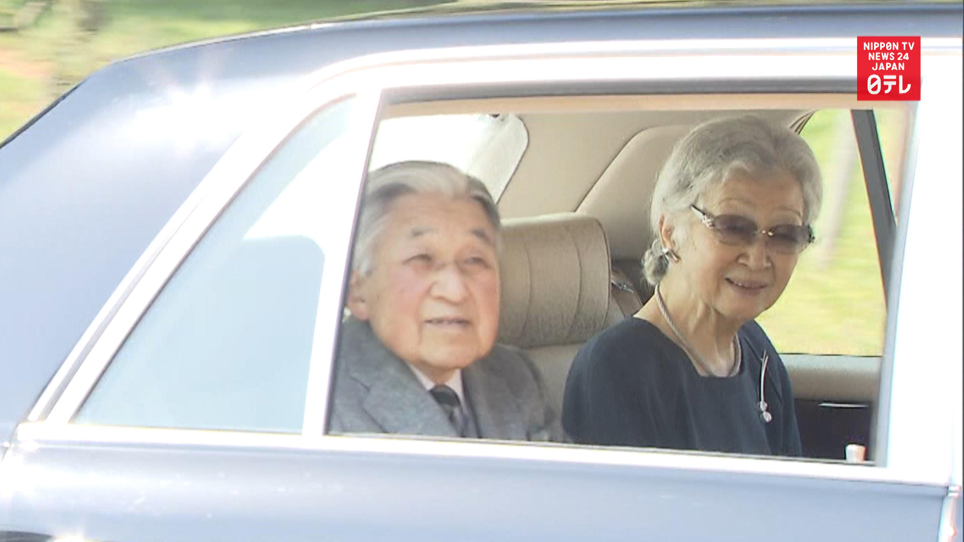 Emperor emeritus moves out of Imperial Palace