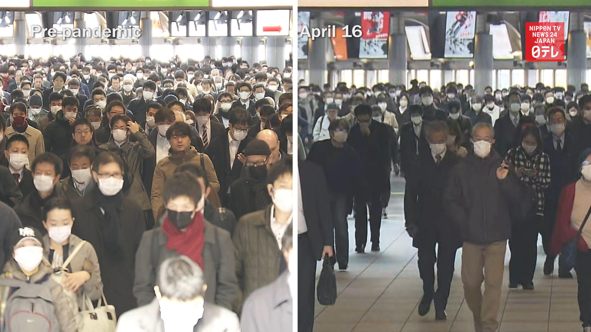 Flow of people down 50 to 70 percent in Tokyo from pre-pandemic