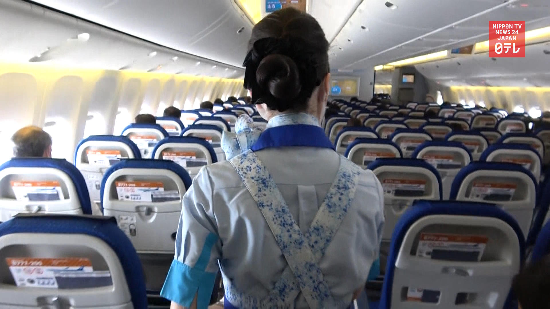 ANA now requires passengers to wear masks
