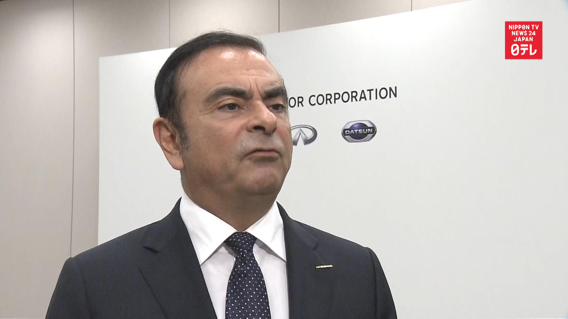 Ghosn's trial in Japan virtually stops