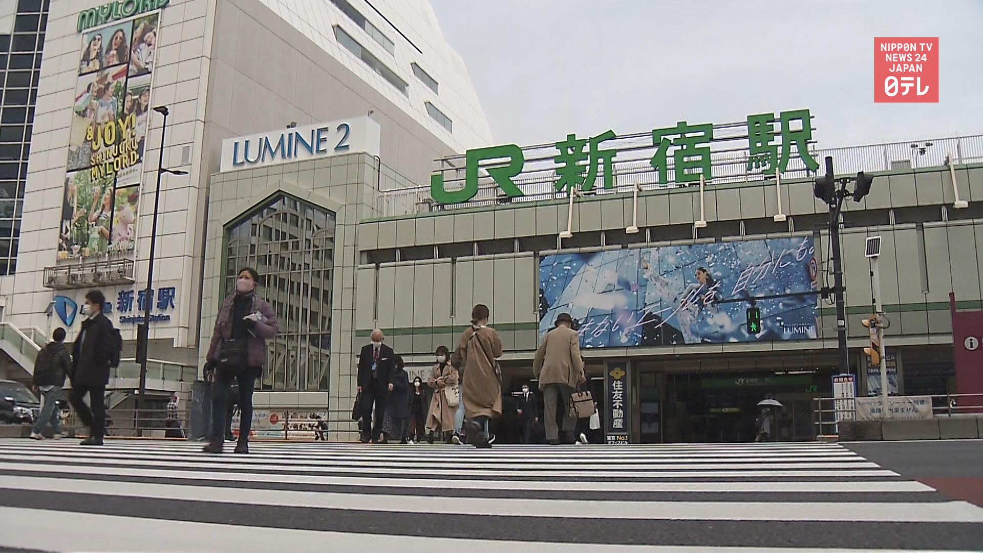 Abe urges people to stay home and avoid interaction during holiday season