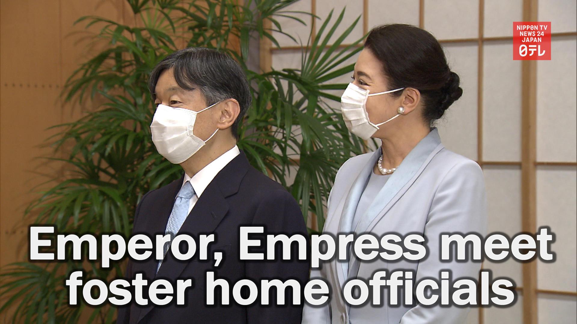 Emperor, empress meet foster home officials