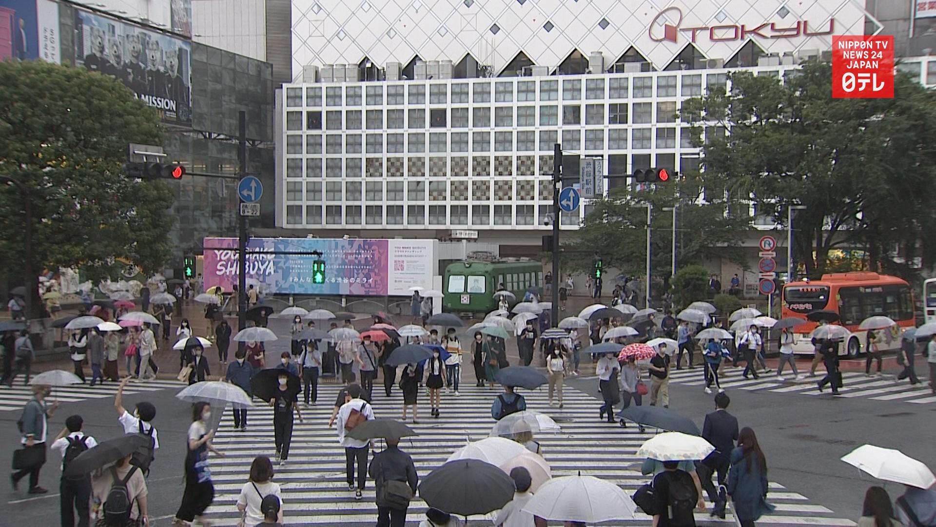 Tokyo raises coronavirus alert to highest level