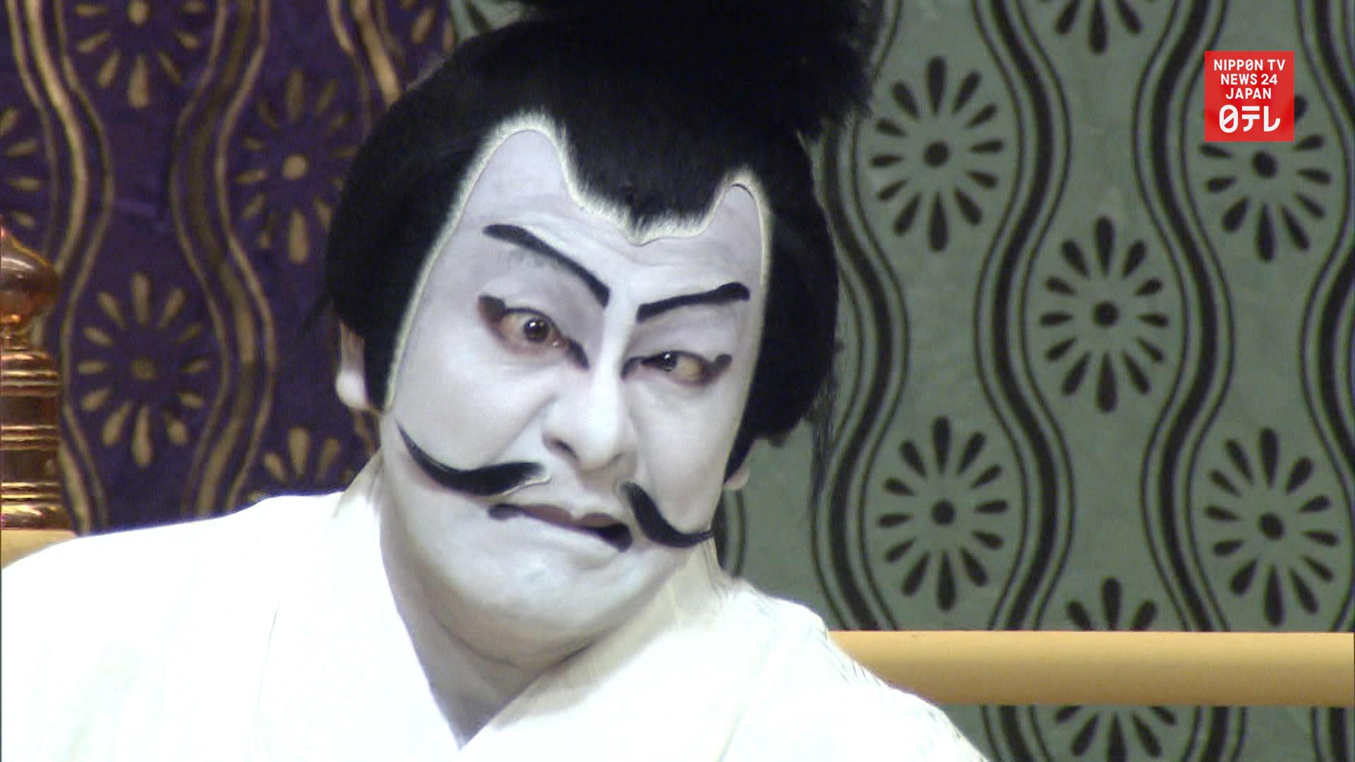 All-star Kabuki show at Kyoto's Minamiza Theatre