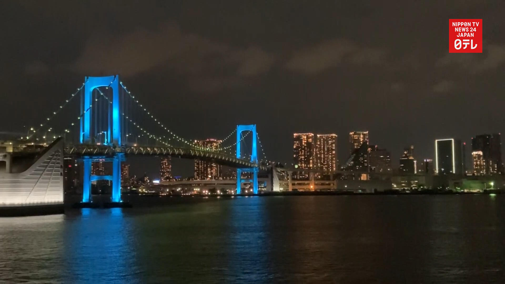 Japan lights up in blue to thank health care workers
