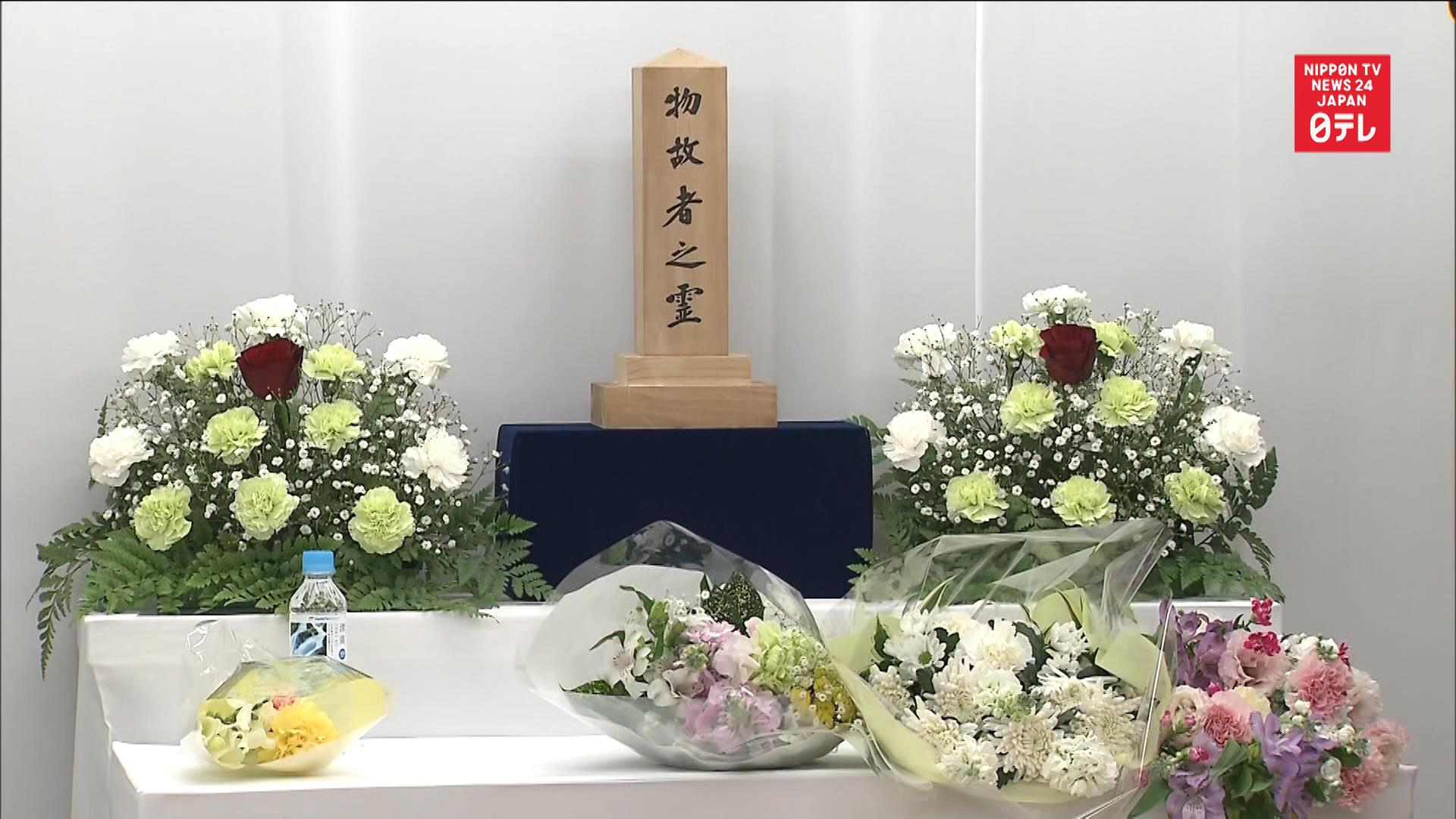 25 years since sarin terror attacks in Tokyo
