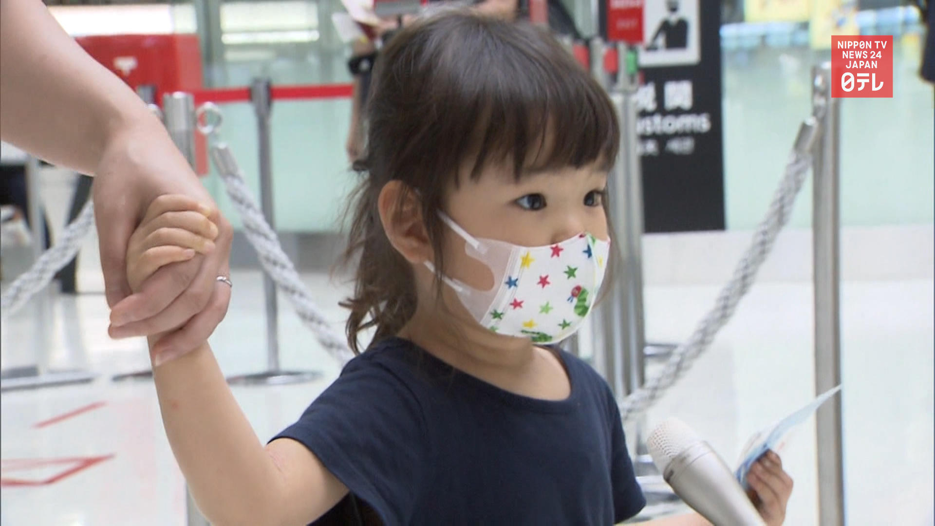 159 Japanese head to China on charter flight