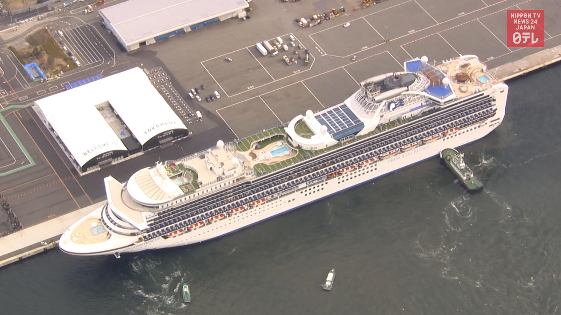 CORONAVIRUS: Inside Japan's quarantined cruise ship