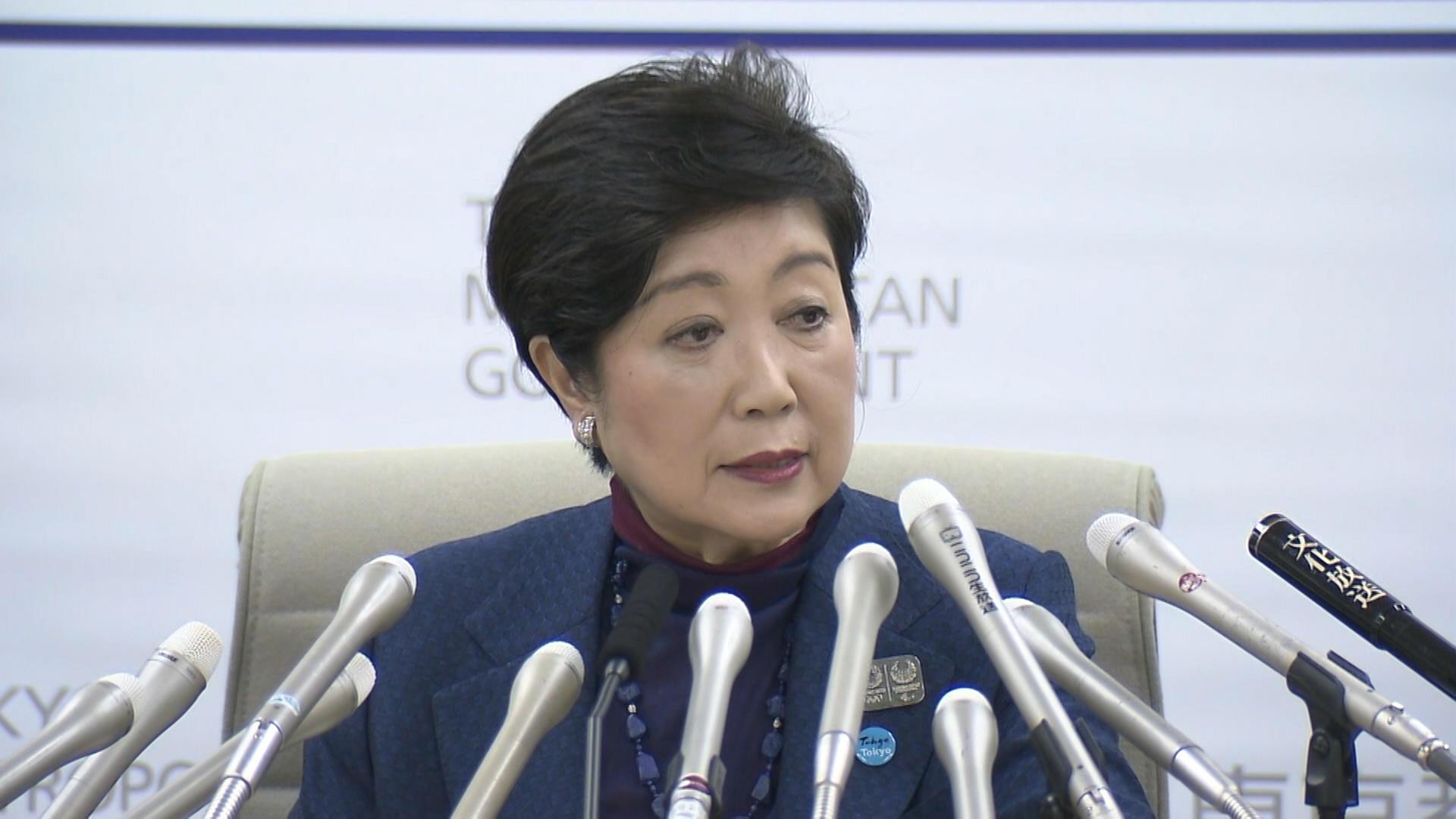 CORONAVIRUS: Japan has 96 new cases