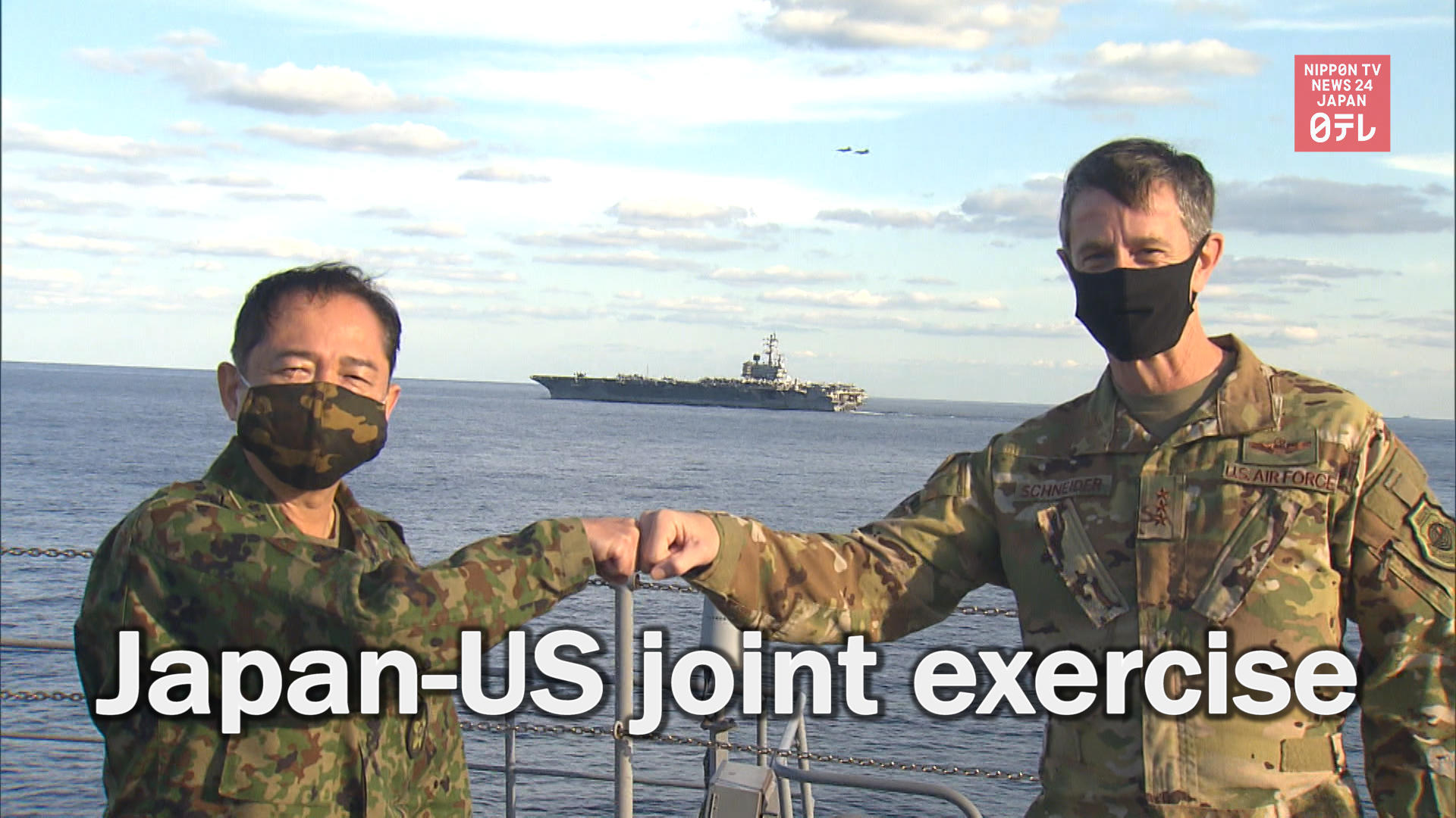 Japan-US joint exercise