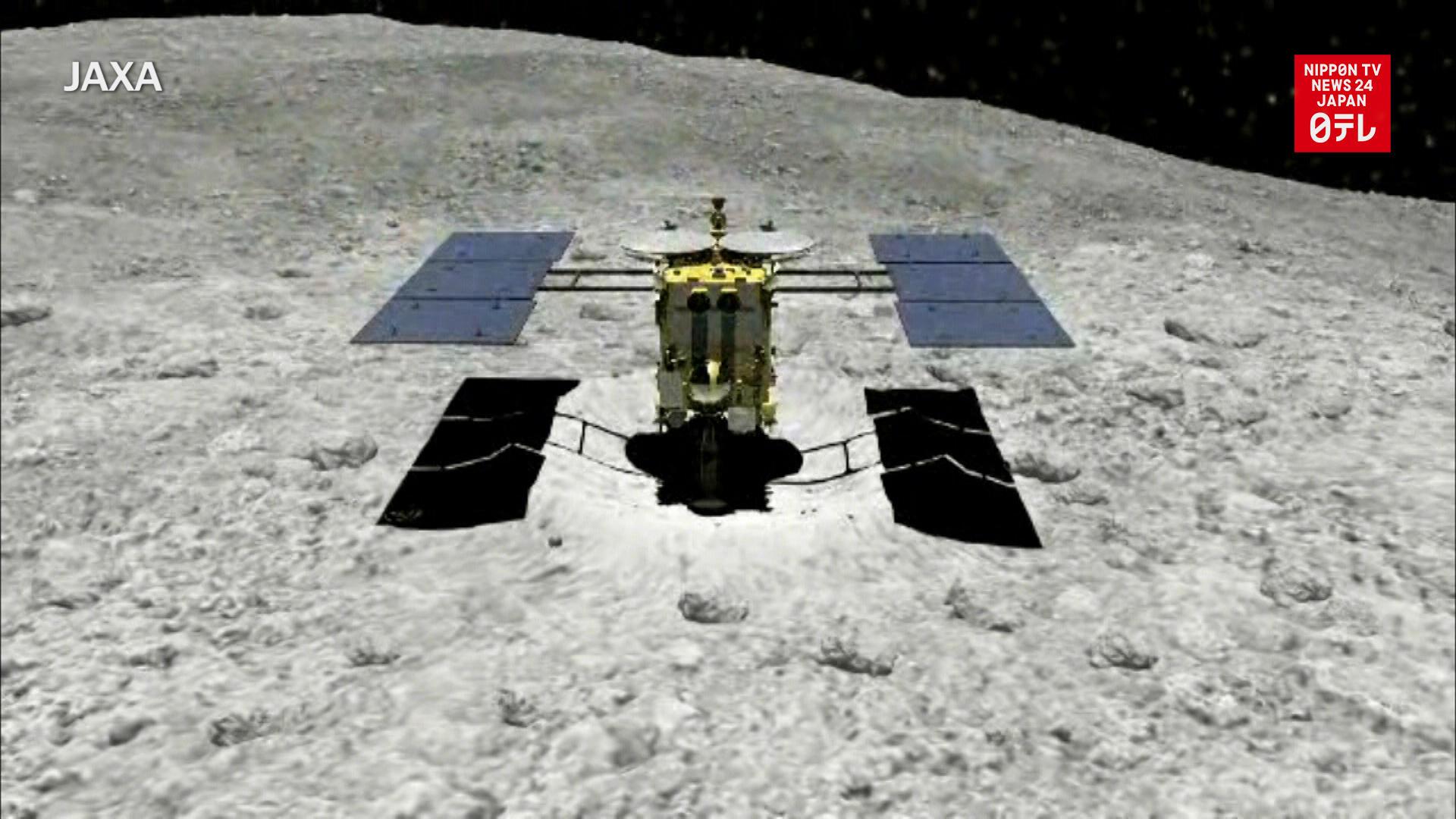 Japan's asteroid explorer to return in December