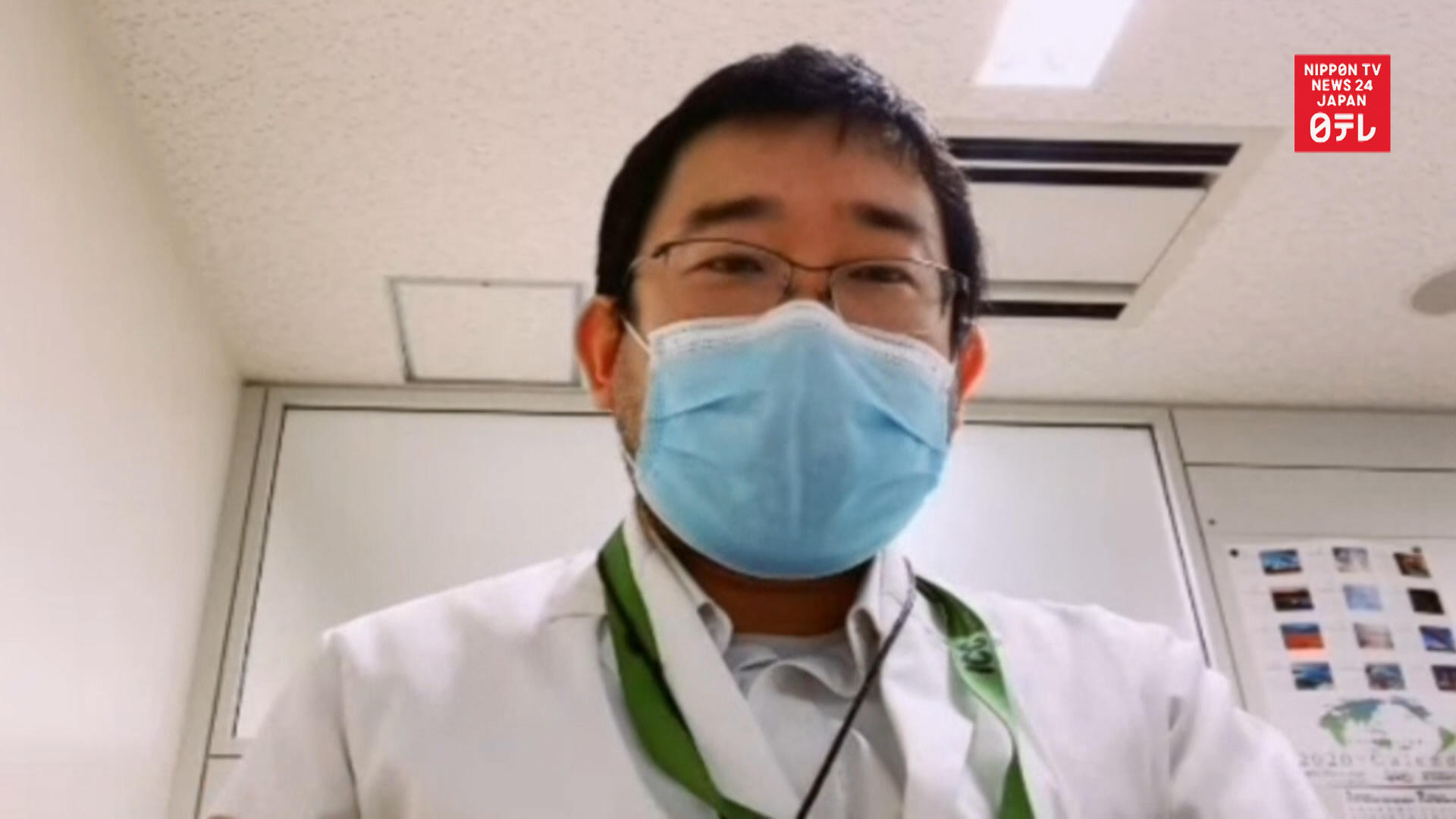 Frontline doctor warns of medical system collapse in Tokyo