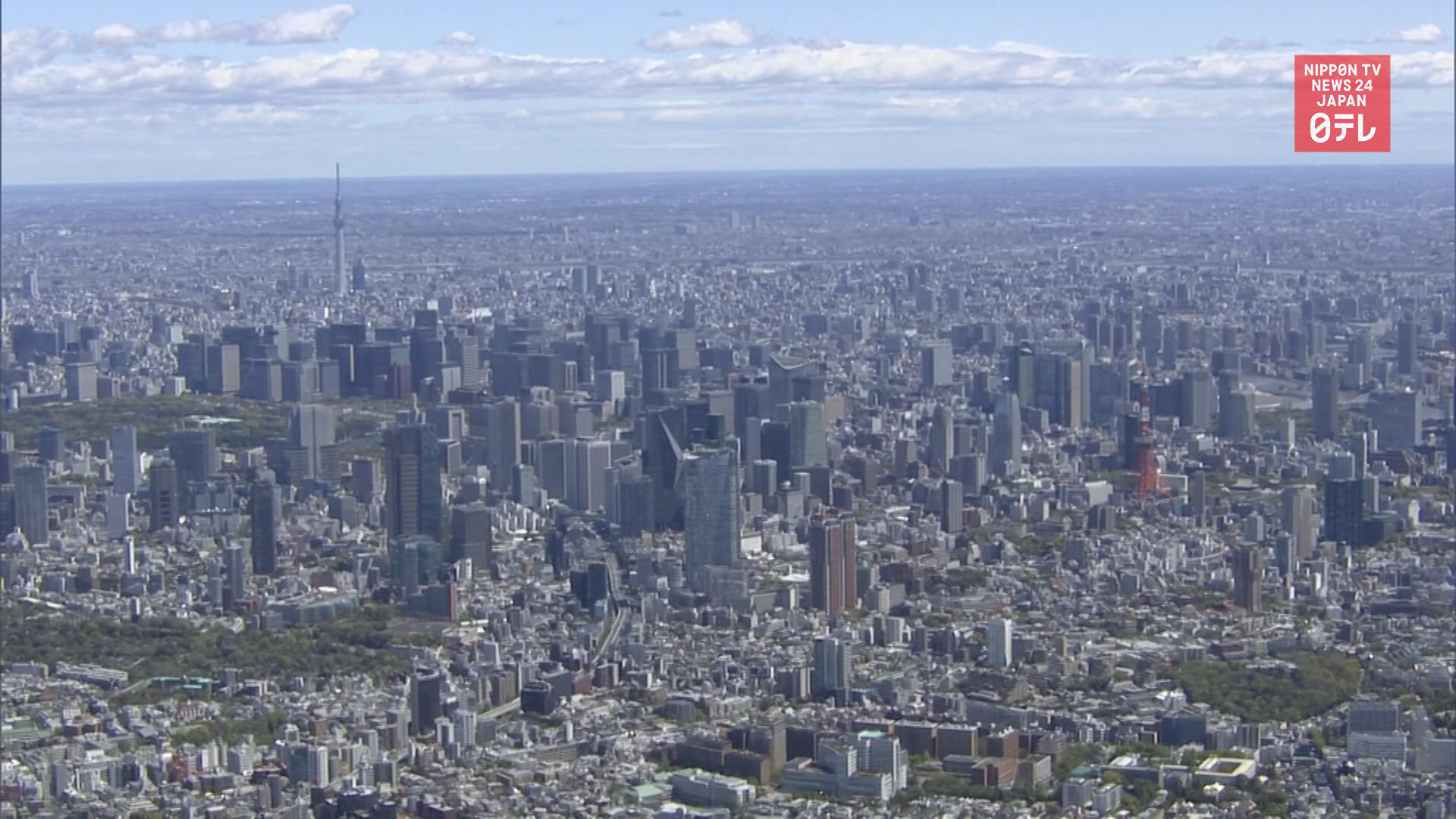 Japanese govt lowers the bar for housing welfare benefits
