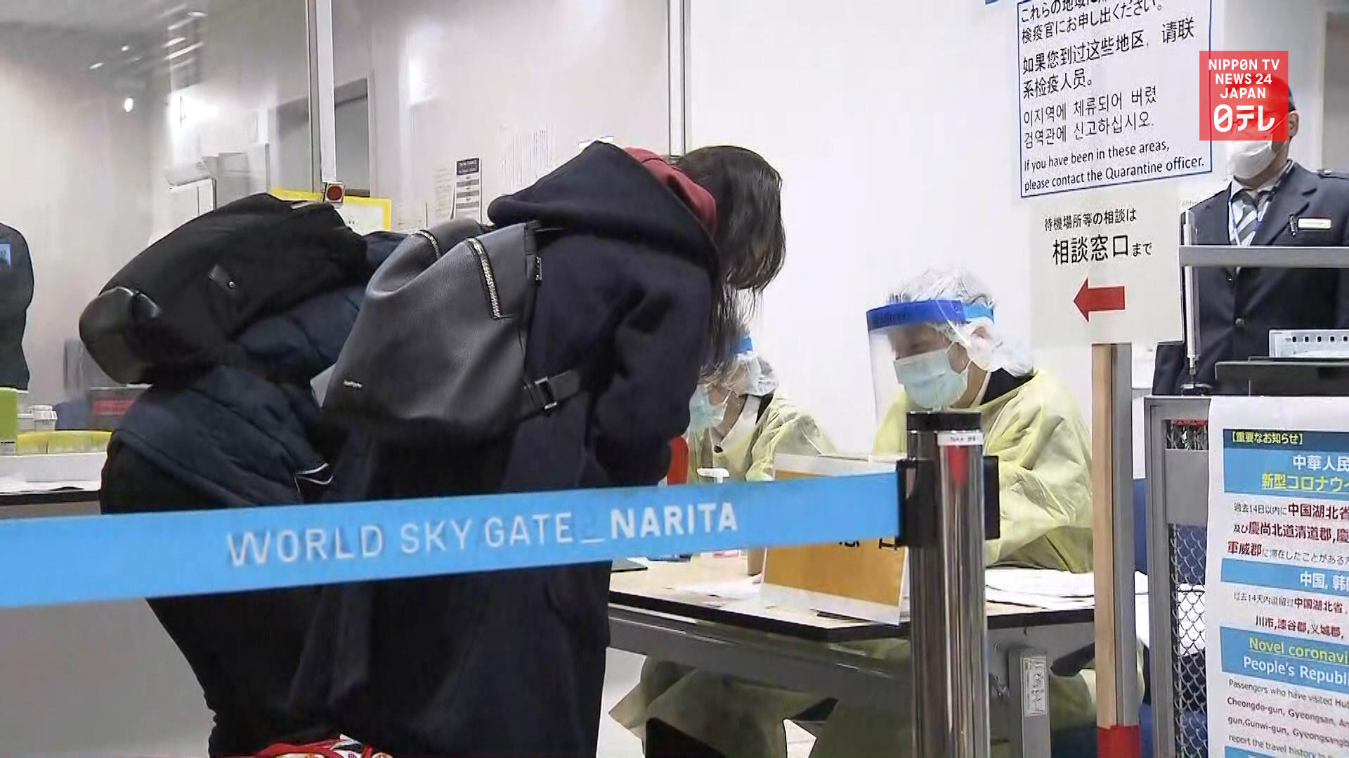 CORONAVIRUS: Japan bans foreign travelers from US, China, S Korea