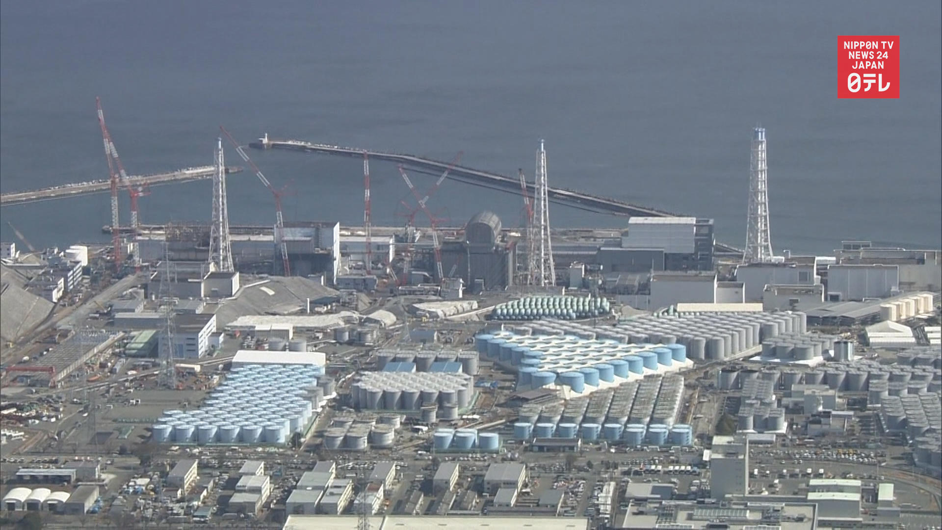 Fuel removal at crippled Fukushima nuclear power plant to be delayed