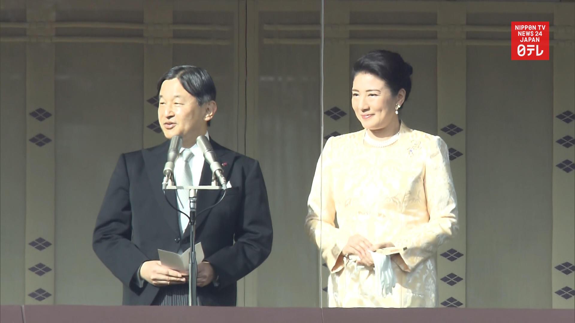 CORONAVIRUS: Japan to postpone emperor's visit to UK