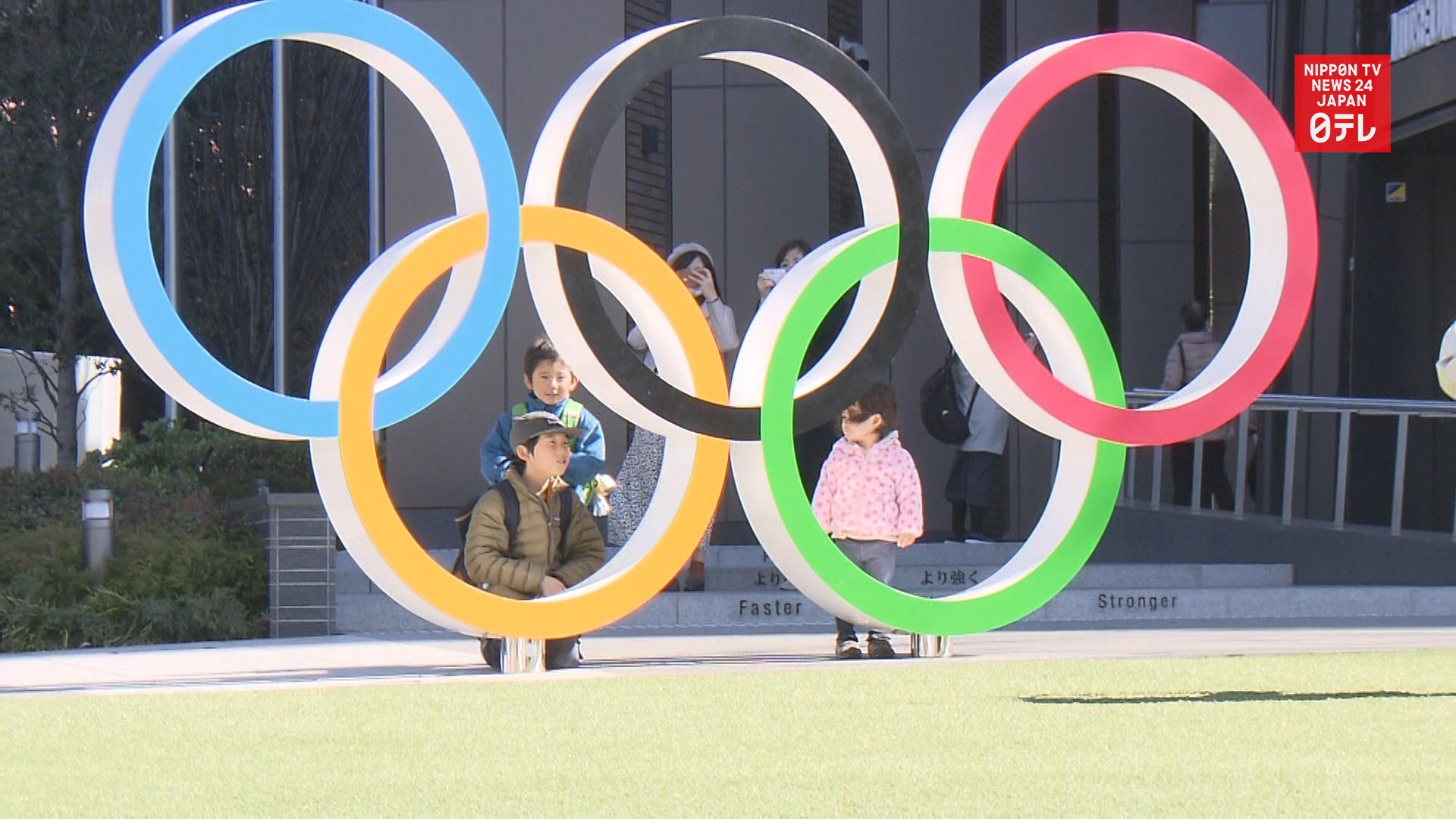 Tokyo Olympic games may be simplified