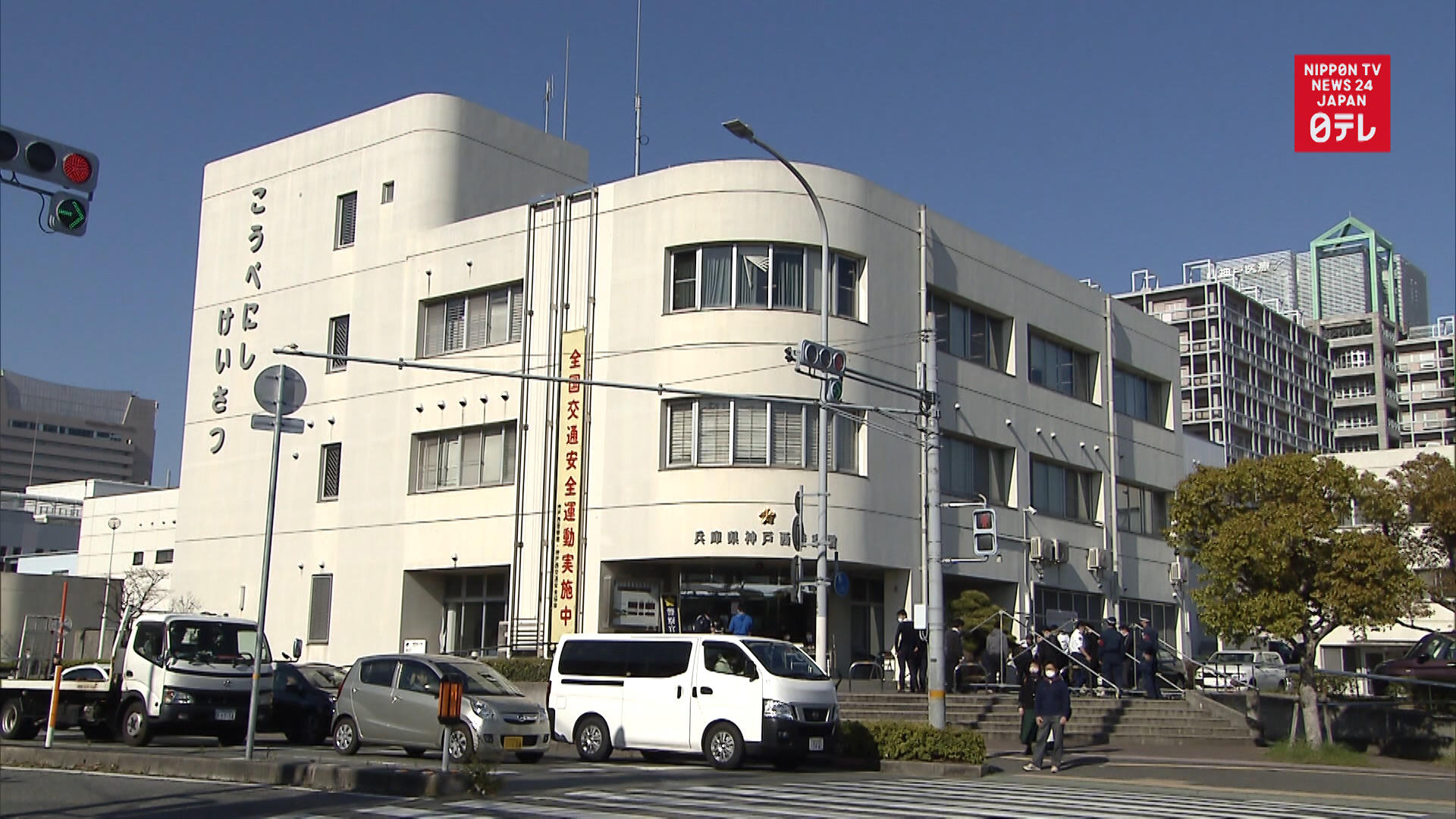 Police station chief in Kobe infected with coronavirus after attending party