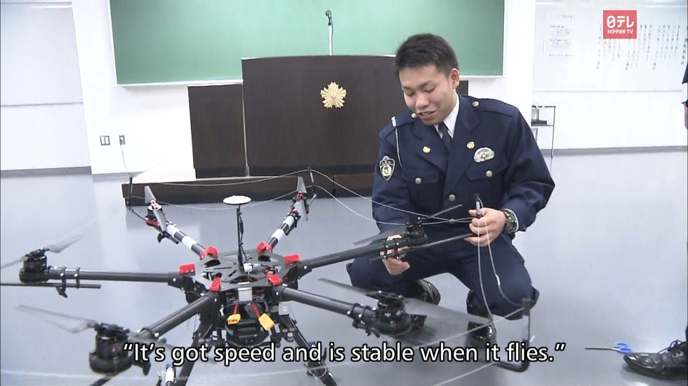 ISE-SHIMA SUMMIT:<br>WIELDING INTERCEPTOR DRONE