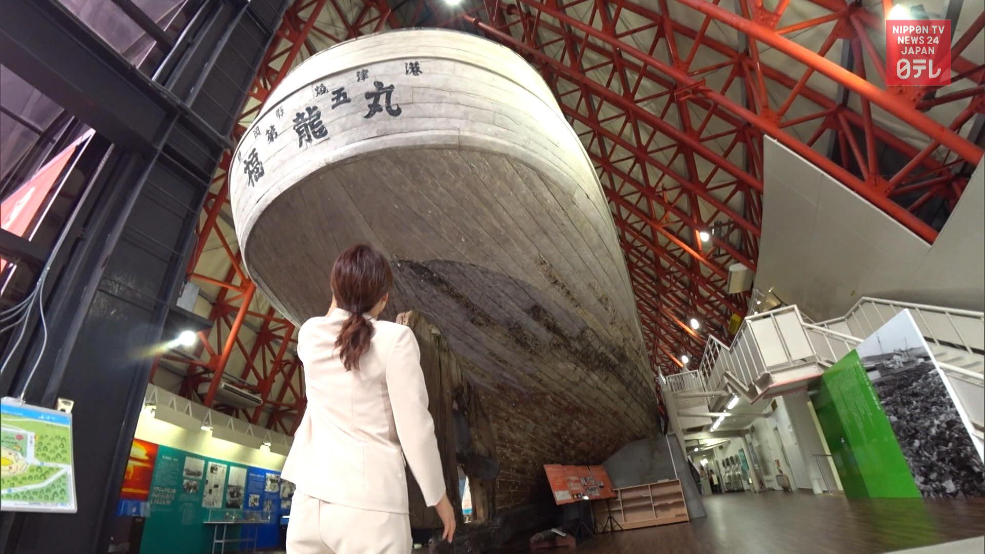 Daigo Fukuryu Maru - Japan's 3rd encounter with nuclear fallout