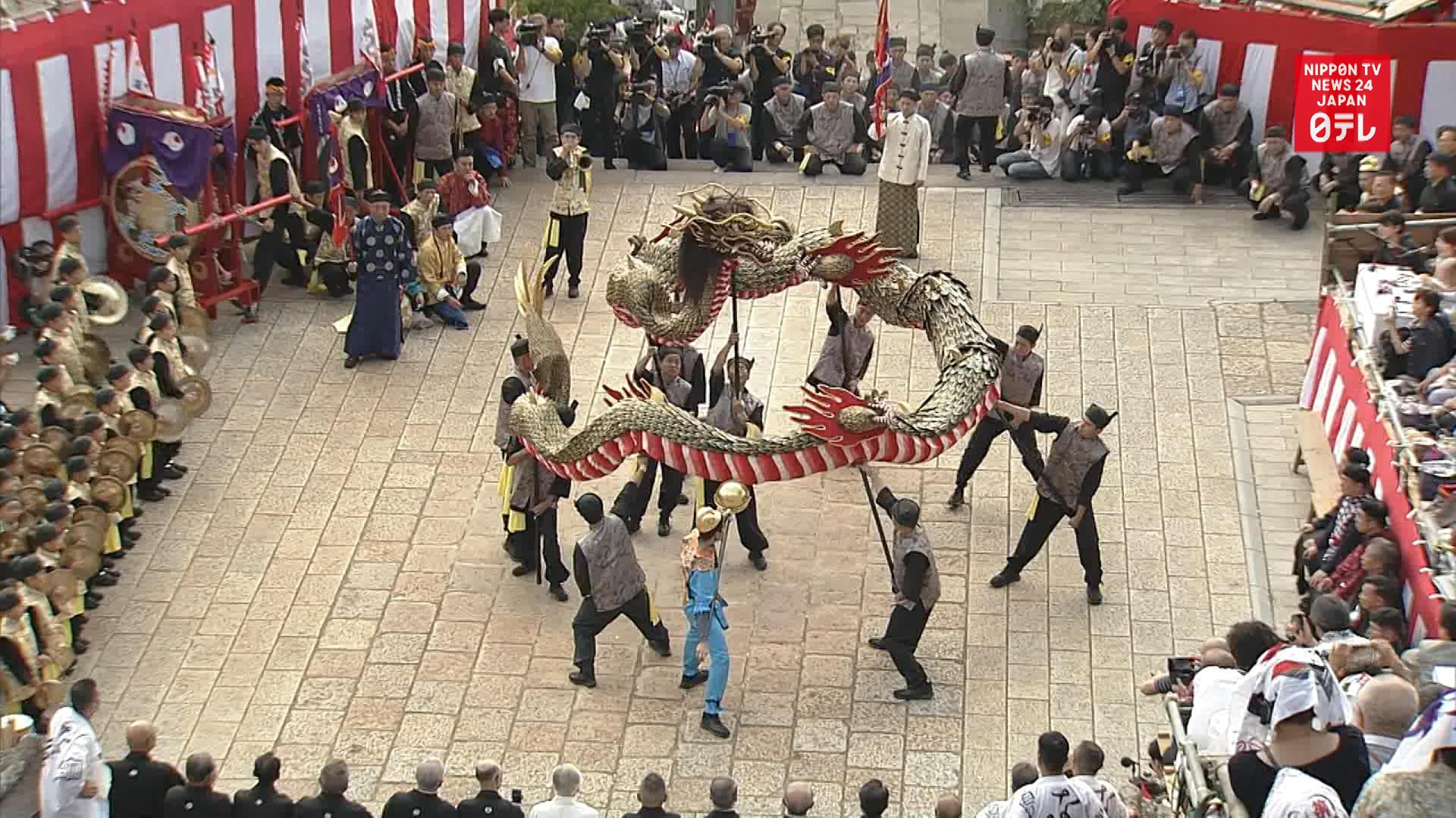 Nagasaki Kunchi Festival mesmerizes