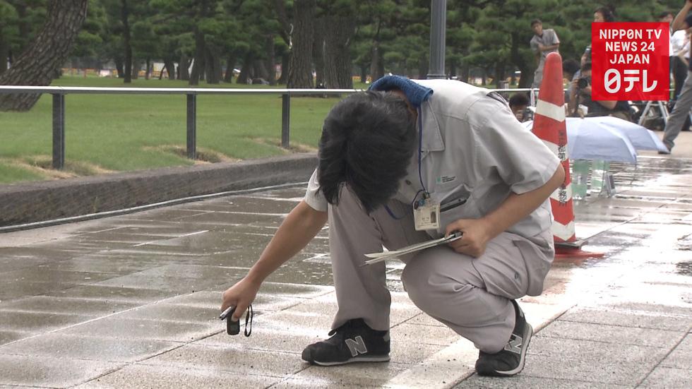 Tokyo seeks cooler Olympics