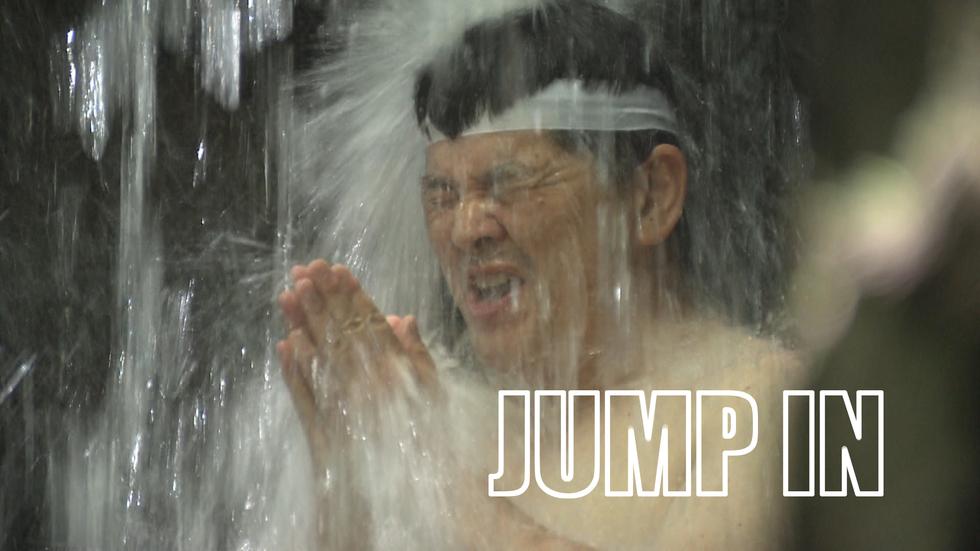 A taste of waterfall training