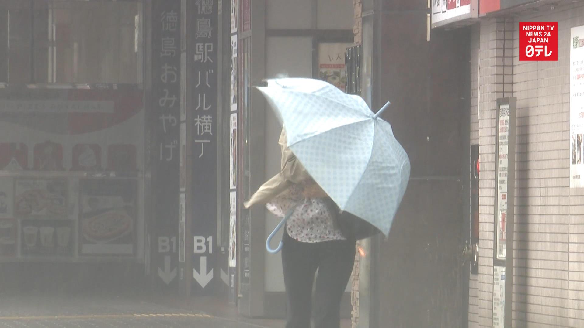 Typhoon Krosa slams western Japan