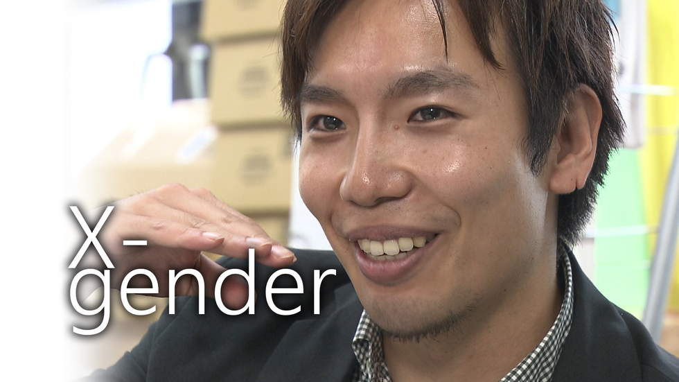 Another gender identity