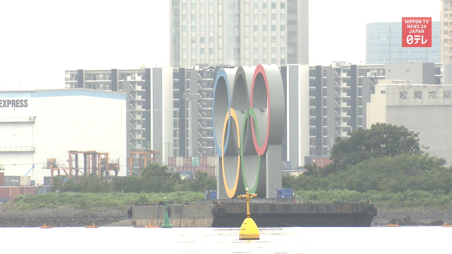 Water quality at Tokyo Olympic venue