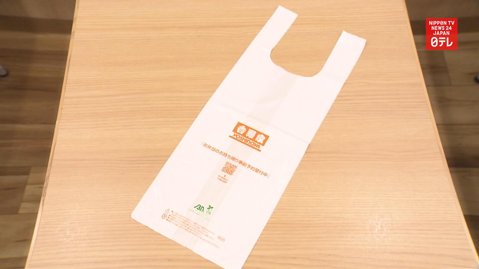 Stores begin charging customers for plastic bags
