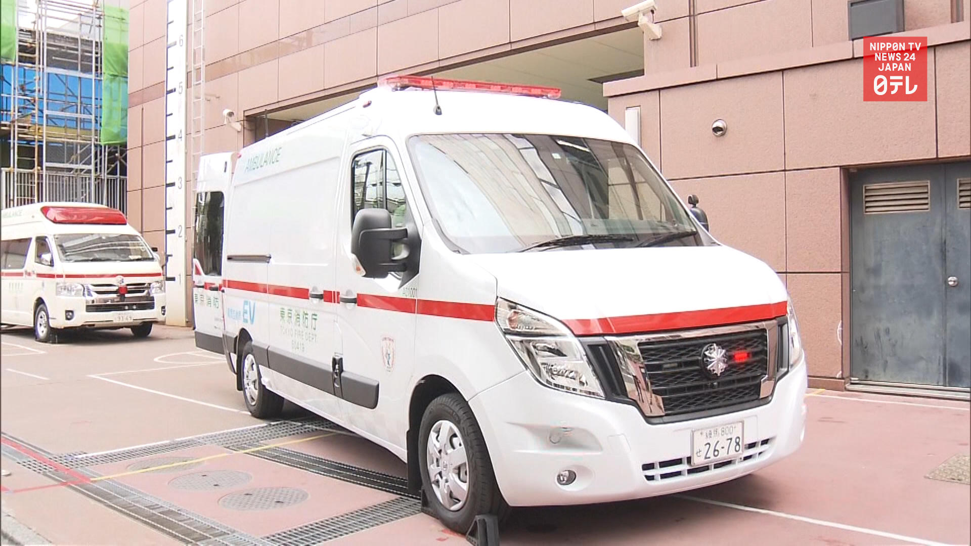 Tokyo introduces electric-powered ambulance for the first time in Japan