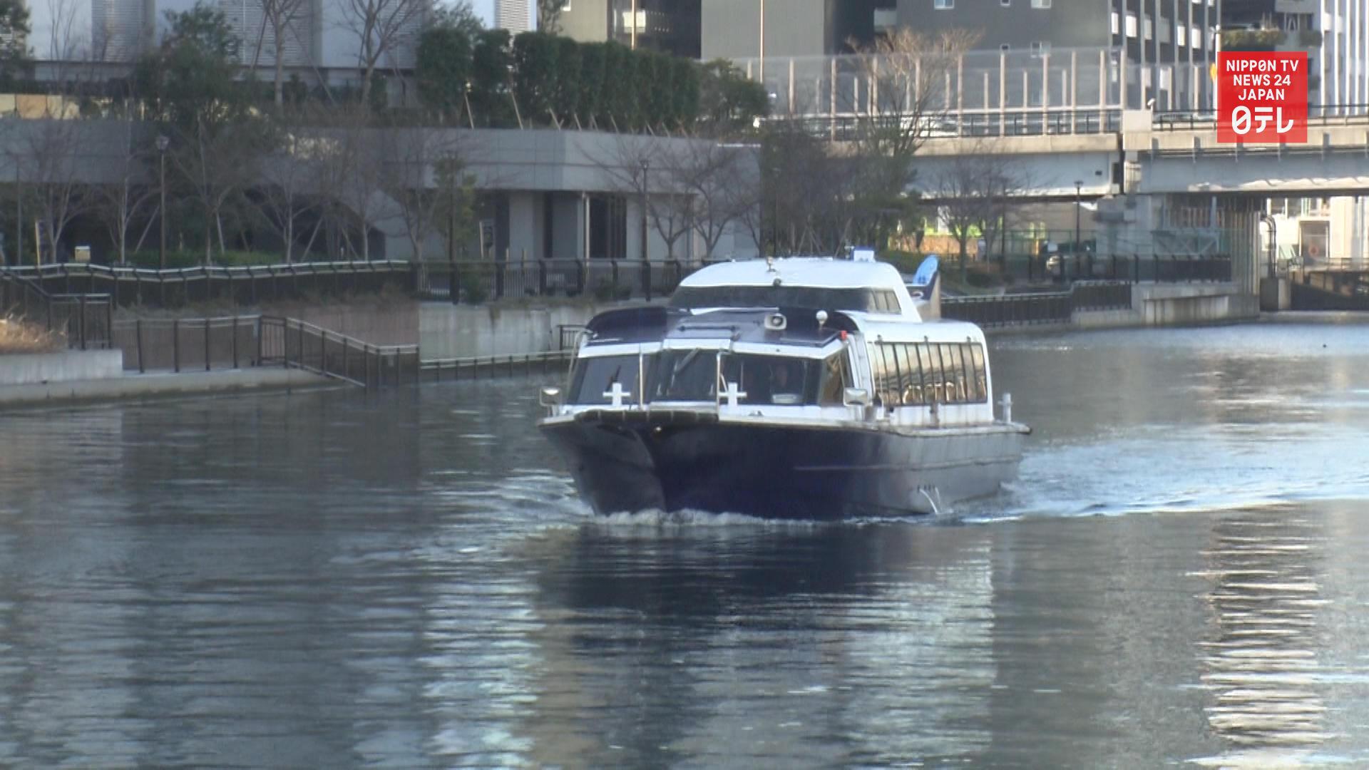 Boat commuting in Tokyo