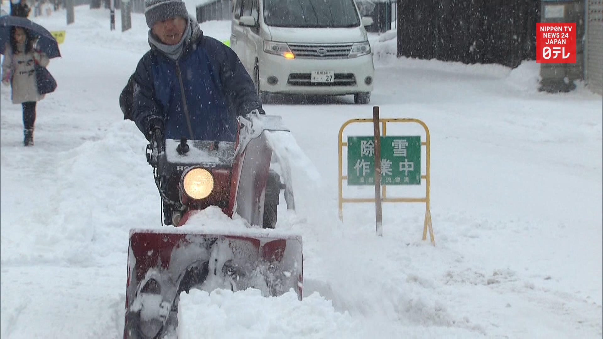 Hokkaido receives most snow this winter