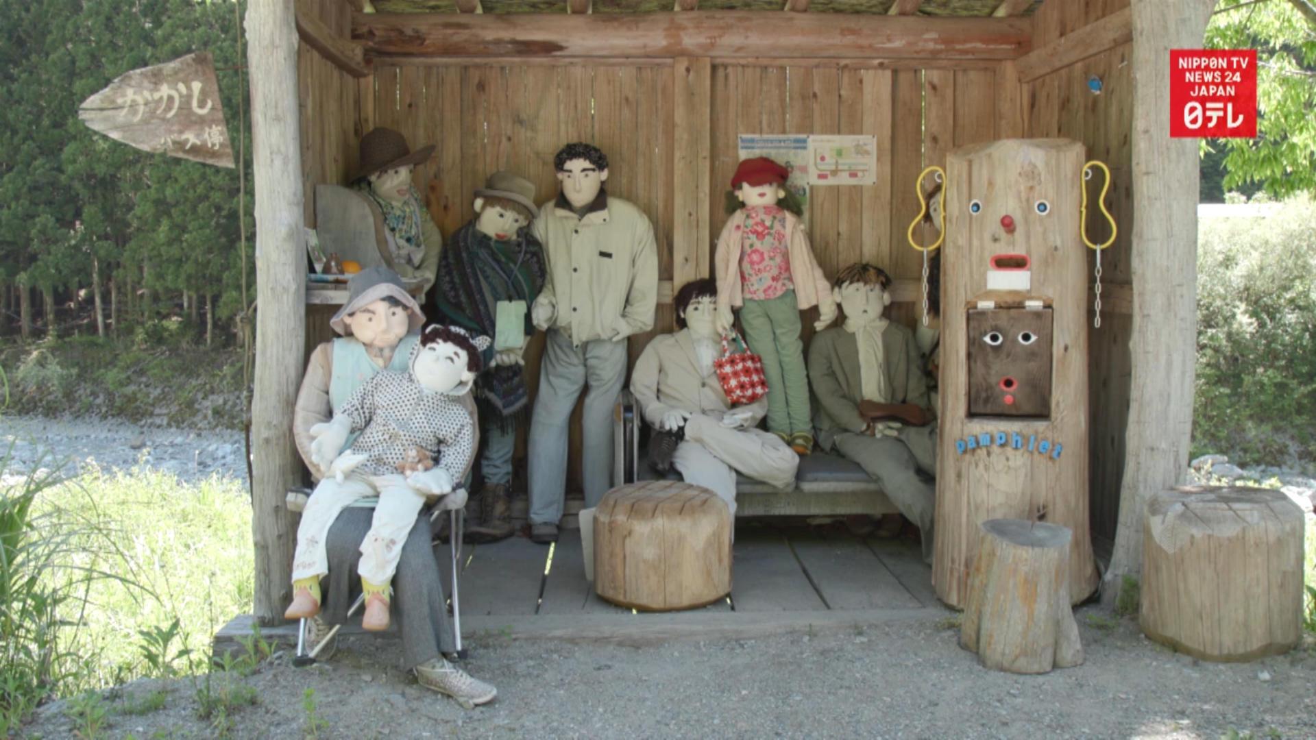 Scarecrow village