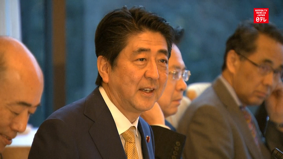 Prime Minister Abe talks economics in Washington